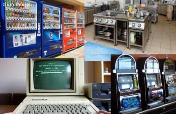 Złomowanie automatów , komputerów , maszyn .